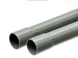 南亚管材 南亚PVC管 南亚给水管 南亚管道
