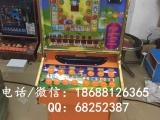 白城九莲宝灯水果机迎客松投币游戏机美女庄和闲苹果机多少钱