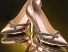招商加盟项目 免费加盟代理女鞋 代理加盟创业项目