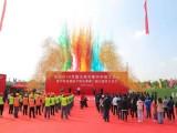 西安布置开工奠基仪式开业 会议会展周年庆庆典活动