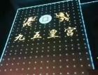 上海九五皇宮娛樂會所(三泉路店)包廂預訂前臺咨詢電話