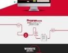 职称:首席淘宝设计师、资深网页设计师、企业公众号策