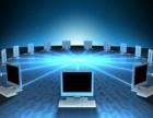 网站建设企业管理系统小程序开发维护