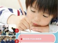 学英语丨3-12岁专业儿童英语丨北美国际少儿美语