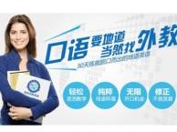 广州海珠英语培训班,日常英语培训哪个好
