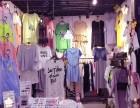 沈阳纺织服装城旺铺超低价出售