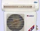 溧阳空调维修 空调移机 空调拆装 充氟保养,免费清洗