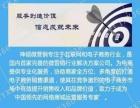 神硕电子商务公司微名片制作