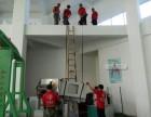 深圳南山搬家公司 深圳南山蚂蚁搬家公司 长途搬家搬厂