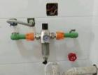 信阳专业水电安装、改造、灯具洁具安装