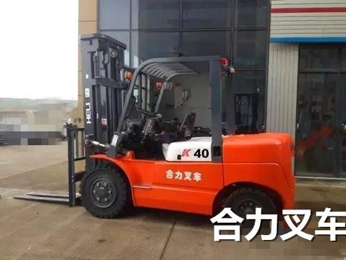 合力叉车价格3吨4吨6吨合力叉车油耗 配置 起升高度发动机型
