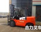 二手合力3吨柴油叉车.杭州3吨柴油叉车.5吨柴油叉车