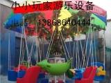 广场上8坐旋转秋千飞鱼//旋转飞鱼/广场游乐设备椰 子树 电灯转