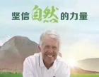 钦州灵山哪里有安利产品