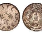 有藏家收古钱币
