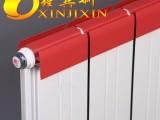 铜铝复合散热器 家用铜铝复合散热器厂家价格-鑫冀新