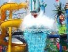 梦幻海室内水上乐园12月16和24号包场特价48元