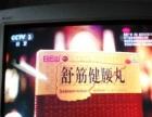 出售21''TCL电视       200元