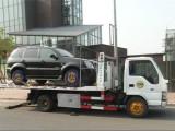 德阳拖车电话道路救援 搭电送油 汽车补胎换胎