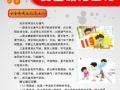 漳州芗城区液化气公司胜东站诚信经营信誉第一