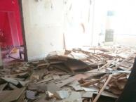家装拆除 门面拆除 商场拆除 酒店拆除 装修前的拆除搬运