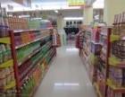 超市柜台出租超市部分区域出租