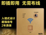 Eusu欧聚 面板式无线ap入墙式wifi无线面板路由器酒店墙面