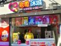 蜜雪冰城加盟店分布 蜜雪冰城冰激淋店加盟费多少钱