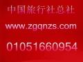 北京散客参观长城一日游专线:马上报名