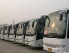 天津巴士租车公司、出租车大包、中巴大巴