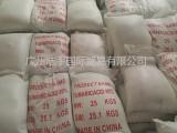 广州富马酸厂家,同时也回收富马酸等化工原料