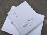 厂家生产 ABS材质 纯白多媒体箱面板 光纤塑料面板