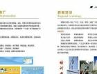 临沭县较专业的商标注册公司注册代理公司联系电话