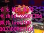 广州舌尖小吃培训 西点烘培班 蛋糕制作方法