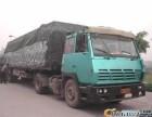 南宁到襄樊物流货运公司专线运输