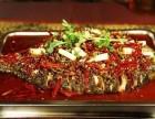 鱼乐烤鱼加盟费用是多少/加盟鱼乐烤鱼有哪些优势