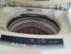 小天鵝全自動洗衣機