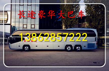 昆山到韶关汽车时刻表*汽车票查询13862857222天天有车