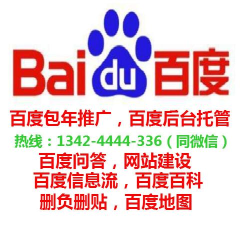 深圳全网整合营销有哪些具体推广方法
