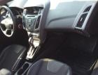 福特福克斯2001款 福克斯 旅行车 1.6 自动(进口)