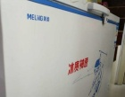 商铺有9成新商用冷柜1台,商用冰箱2台,台称1台合部抛售