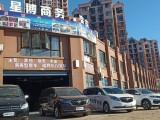 南昌专业GL8埃尔法 丰田塞纳 奔驰威霆 迈特威等商务车改装
