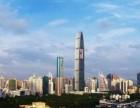 跟着深圳前海首华国际商品交易中心一起看投资基金发展历程