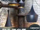 loft复古工业酒吧餐厅灯具北欧简约艺术创意单头铁艺吧台乐器吊灯