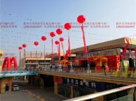 河北霸州新型支架空飘气球生产厂家地址