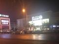 古林街 东环路271号永辉超市内 酒楼餐饮 商业街卖场