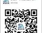 南昌办公软件岗前培训班5A精品电脑学校