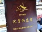 深圳奖杯奖牌木质奖牌授权牌会员牌加盟牌定制