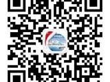 广州威宁国际货运有限公司