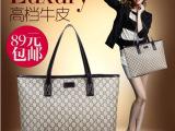 酷格皮具圣茵娜品牌女包欧美大牌通勒女士包手提包包单肩包